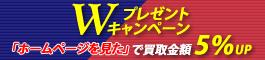 banner_s01
